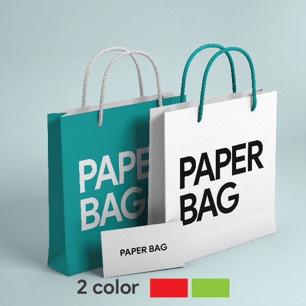 RubikPrint Shopping Bag - 2 Color